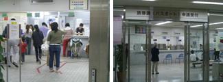 center_shinjuku2